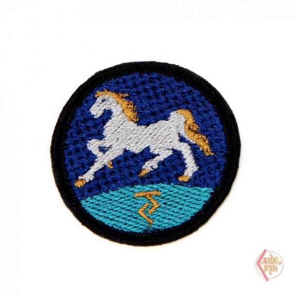 Нашивка Чертог Коня 4.5 см с клеевой основой