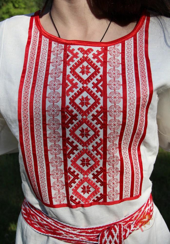 Славянская Женская Одежда Купить