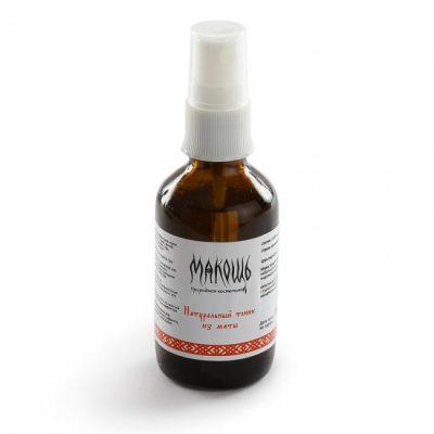 hydrolate_mint_2-650x650