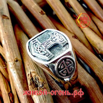 Кольцо Молот Тора – О – Живой Огонь3