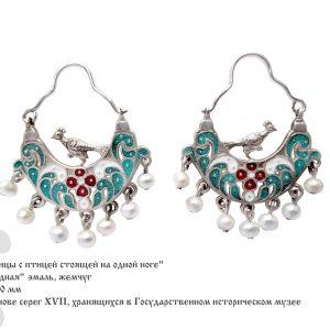 Славянские Серьги Лунницы с поющей птицей - жемчуг