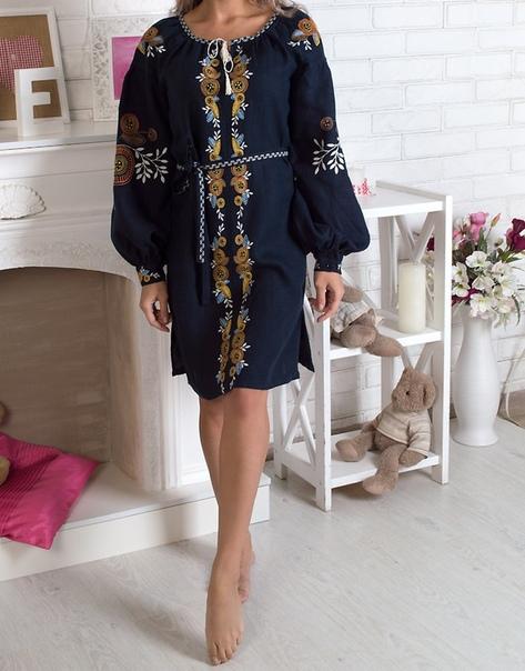 Славянское платье Яблочный цвет