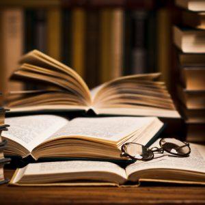 Веды и книги